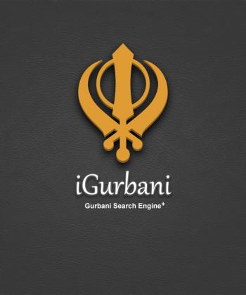 iGurbani